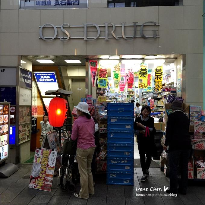 2015東京-093.JPG