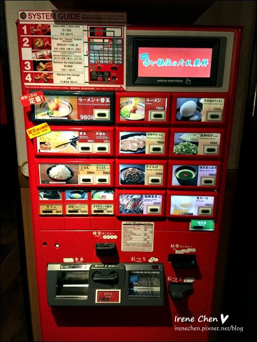 2015東京-098.JPG