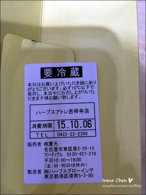 2015東京-111.JPG