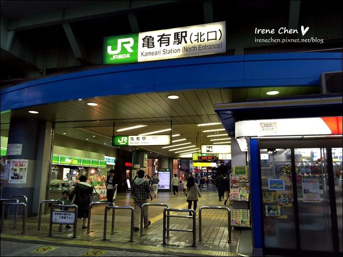 2015東京-125.JPG