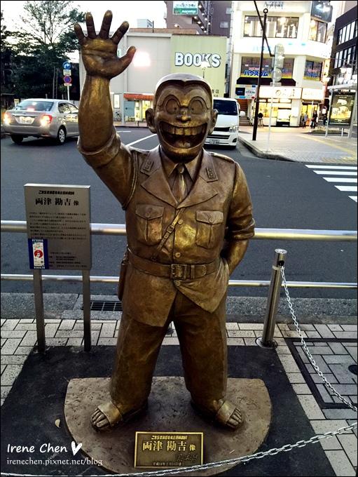 2015東京-126.JPG