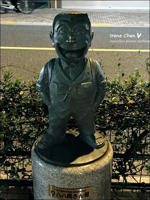 2015東京-133.JPG