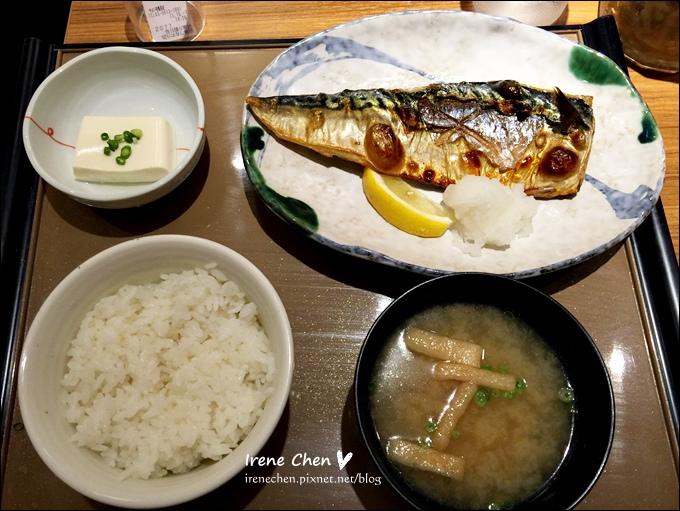 2015東京-138.JPG