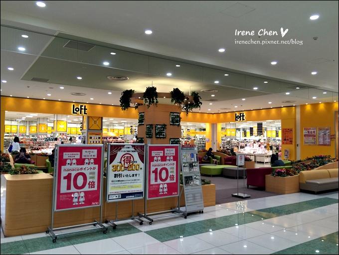 2015東京-162.JPG