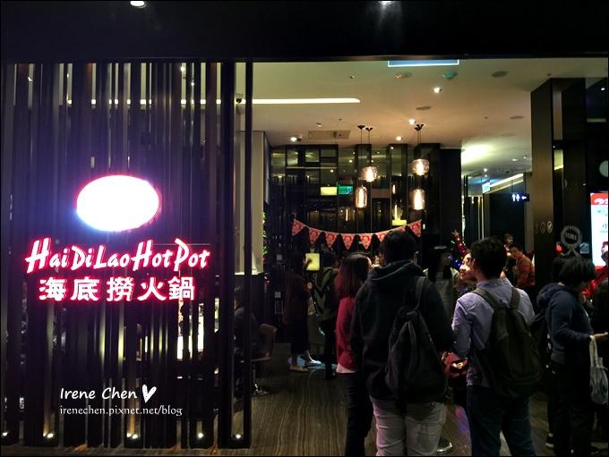 海底撈台灣1號店-38.JPG