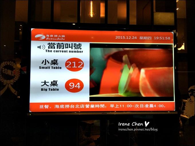 海底撈台灣1號店-39.JPG