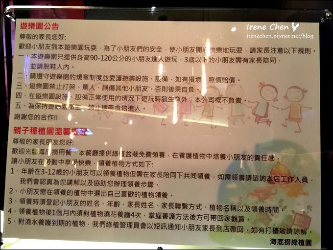 海底撈台灣1號店-43.JPG