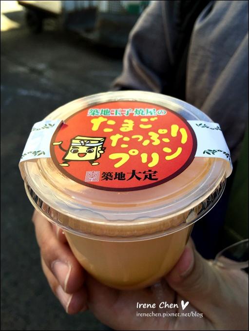 2015東京-198.JPG