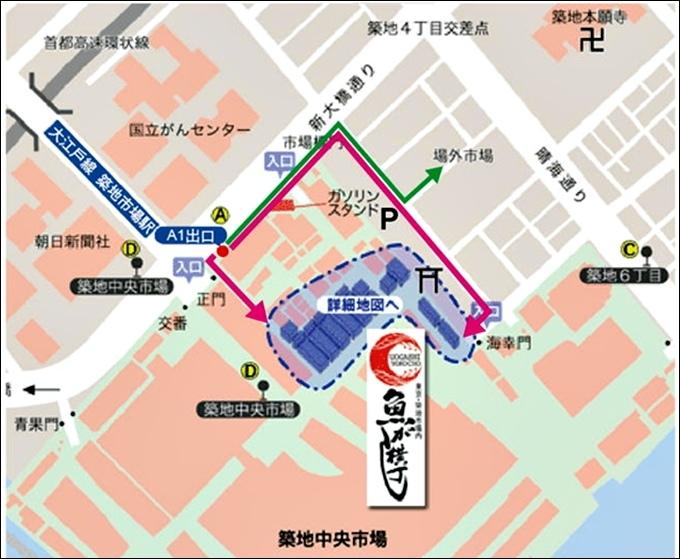 2015東京-207.jpg