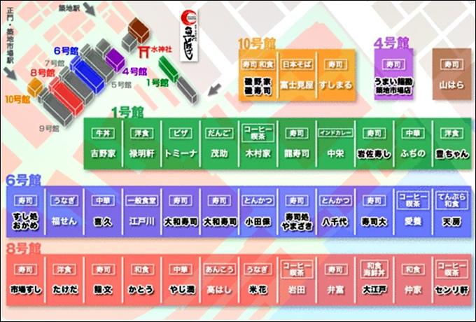 2015東京-208.jpg