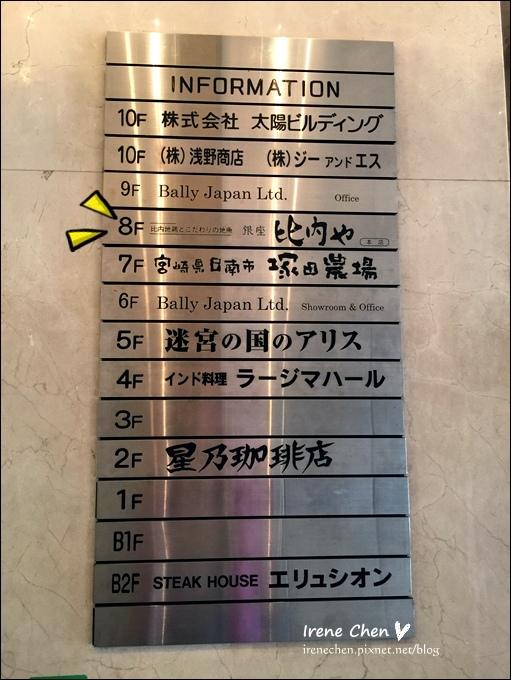 2015東京-211.JPG