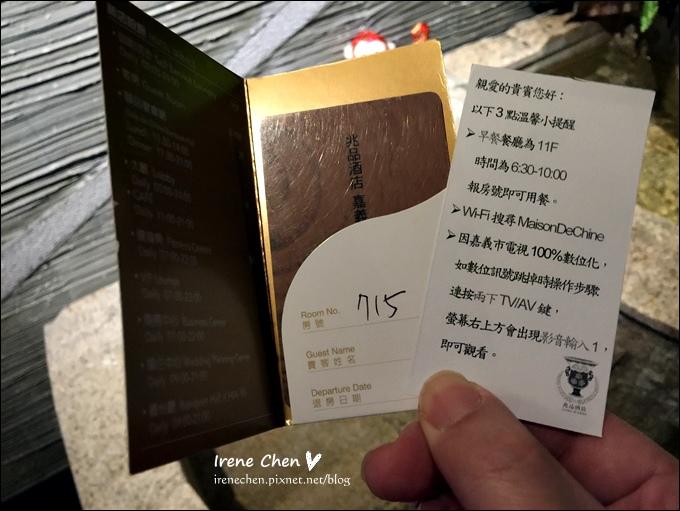 嘉義兆品酒店29.JPG