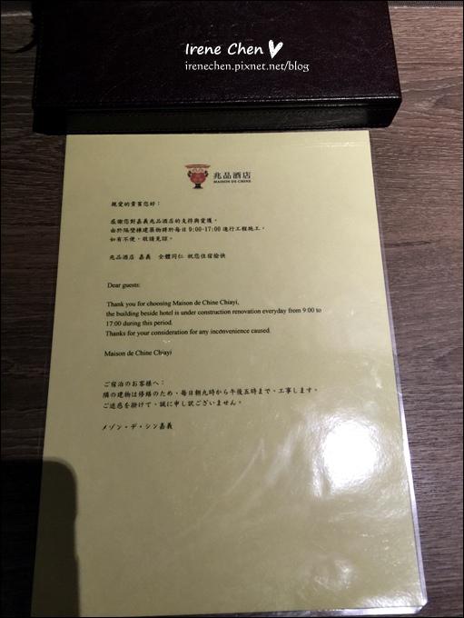 嘉義兆品酒店09.JPG