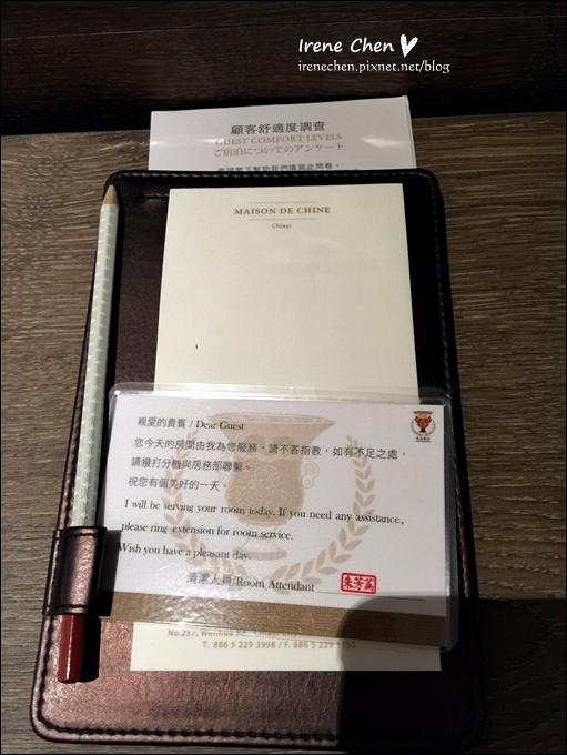 嘉義兆品酒店10.JPG