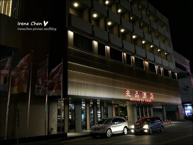 嘉義兆品酒店20.JPG