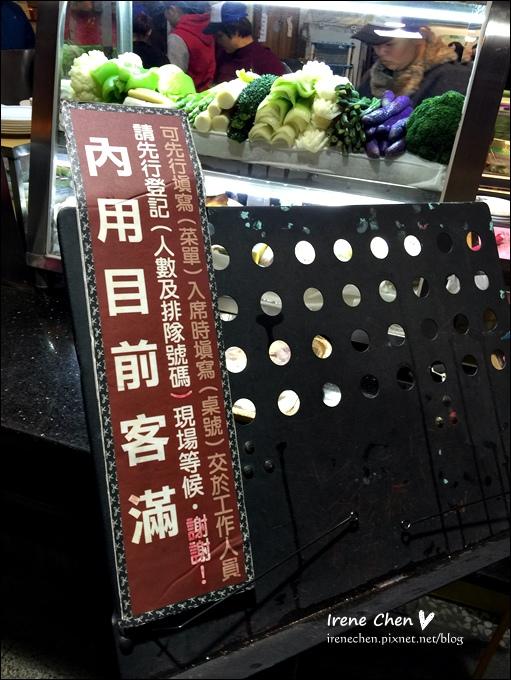 嘉義文化路小吃-02.JPG