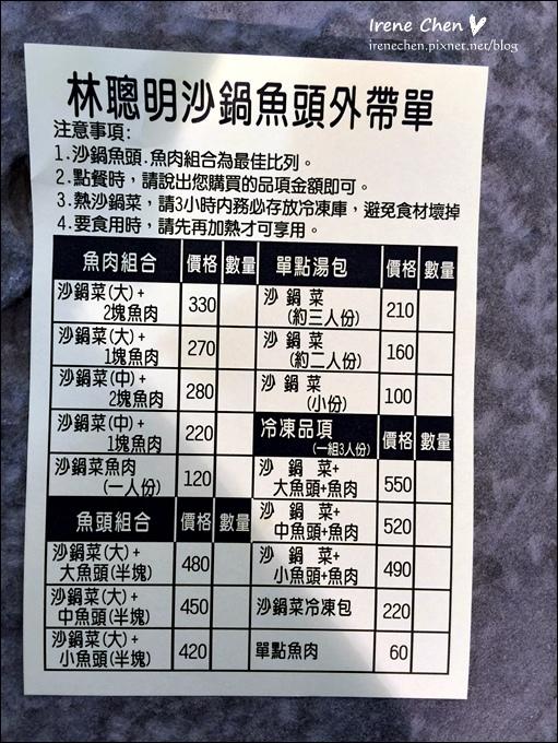 嘉義文化路小吃-05.JPG