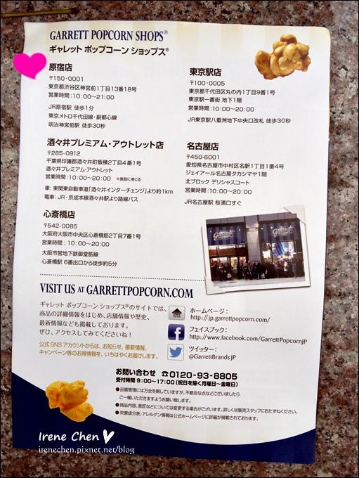2015東京-306.JPG