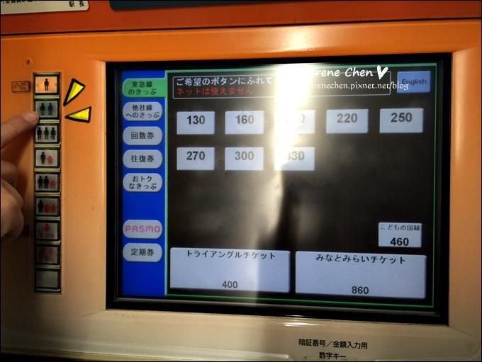 2015東京-316.JPG