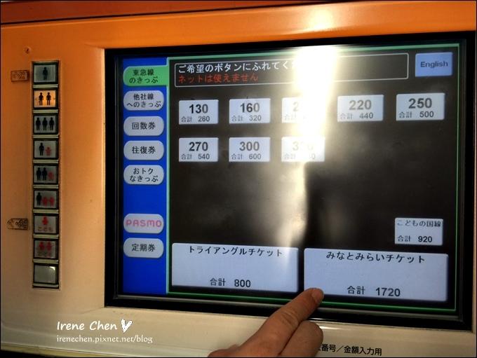 2015東京-317.JPG