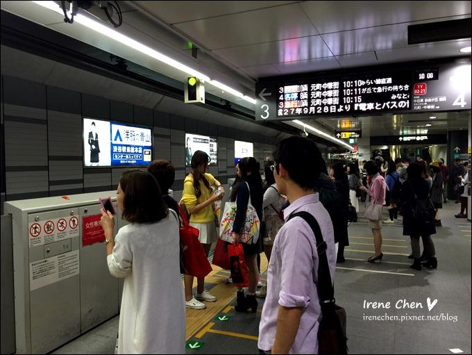 2015東京-321.JPG