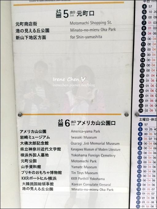 2015東京-323.JPG