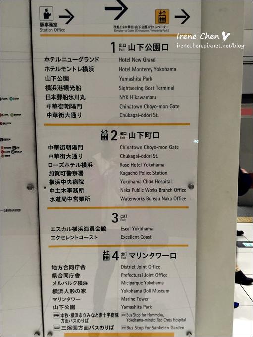 2015東京-324.JPG