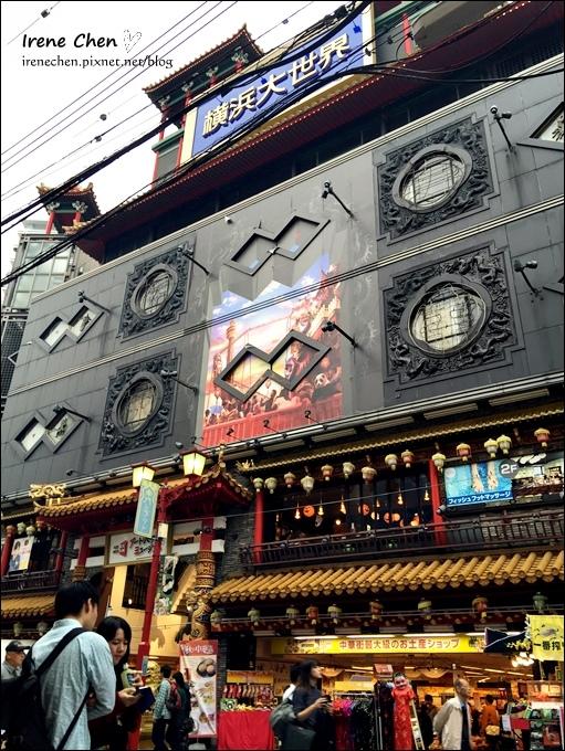 2015東京-380.JPG