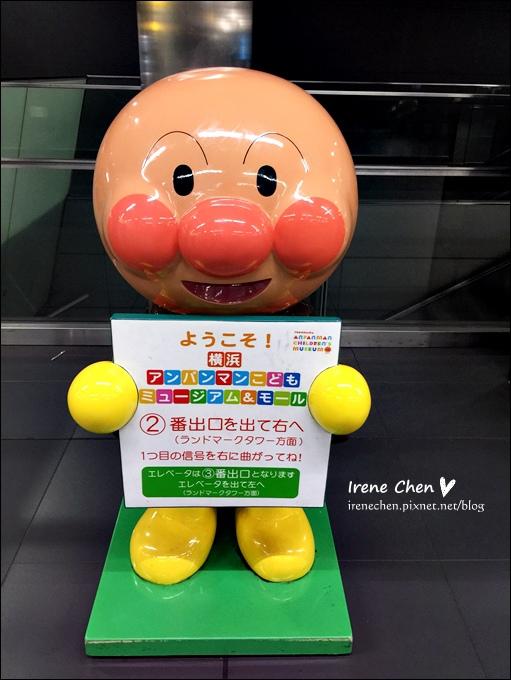 2015東京-440.JPG