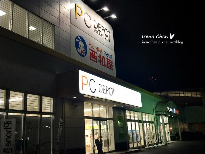 2015東京-441.JPG