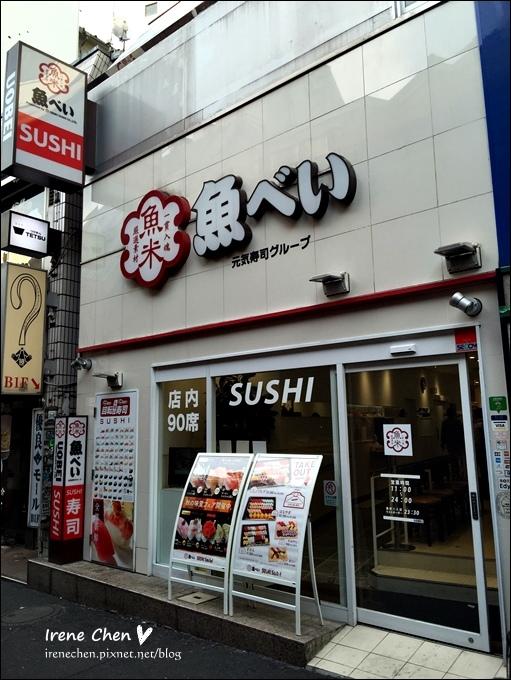 2015東京-457.JPG