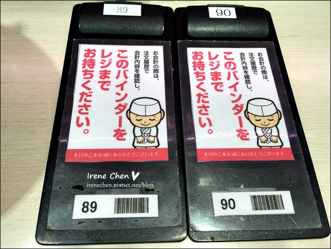 2015東京-486.JPG