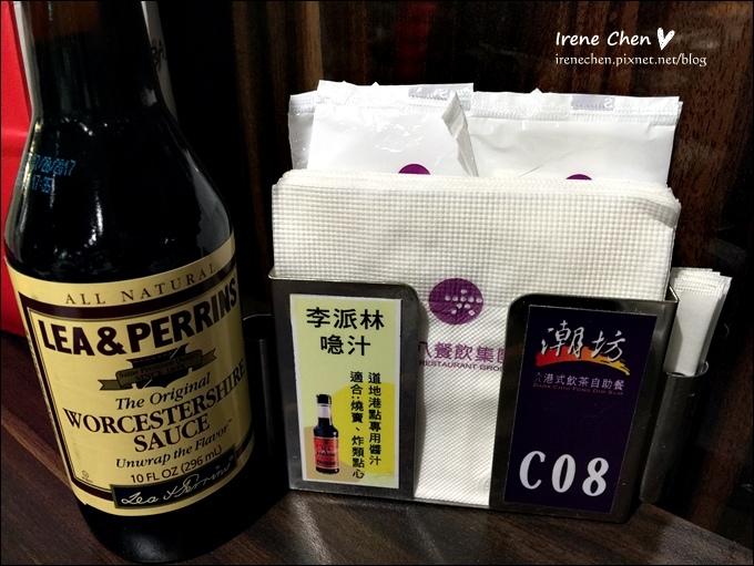 潮坊港式飲茶-13.JPG