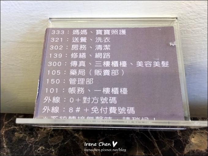 協和產後護理之家012.JPG