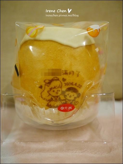 元樂彌月cake-20.JPG