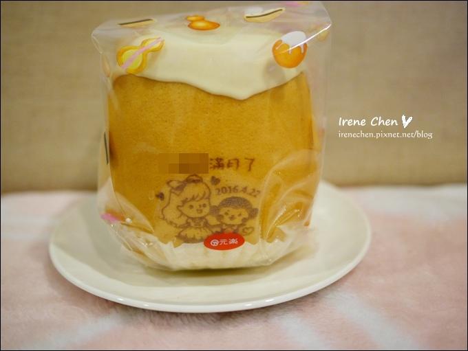元樂彌月cake-21.JPG