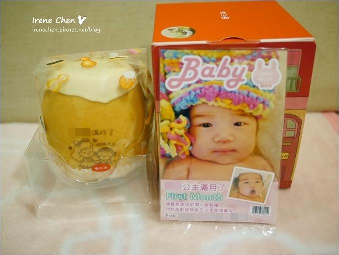 元樂彌月cake-08.JPG