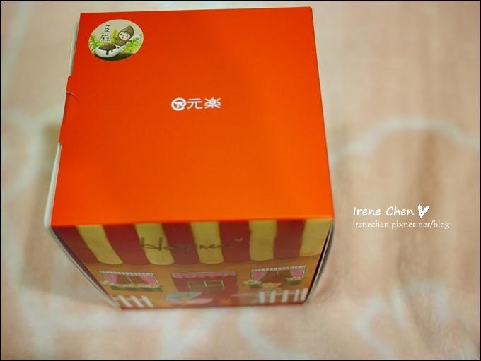 元樂彌月cake-15.JPG