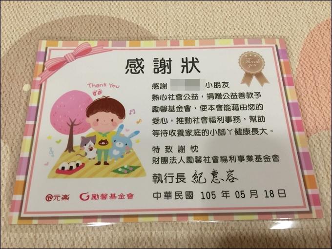 元樂彌月cake-25.JPG