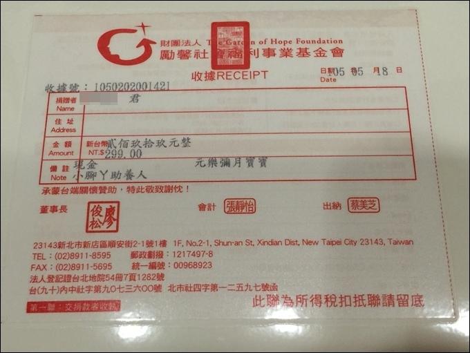 元樂彌月cake-26.JPG