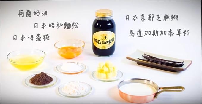 元樂彌月cake-27.jpg
