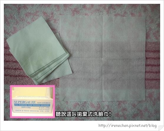24-拋棄式洗臉巾.jpg