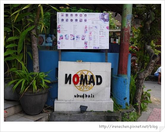 Bali171-NOMAD下午茶.jpg