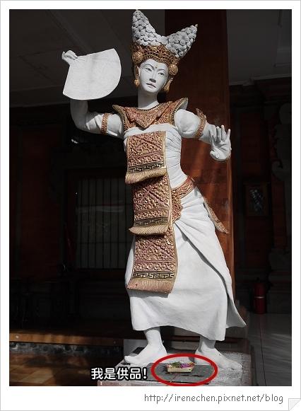 Bali115-蠟染工場.jpg