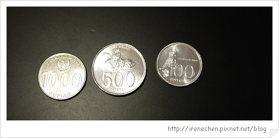 Bali16-硬幣.jpg