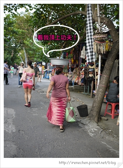 Bali199-超強頂上功夫.jpg