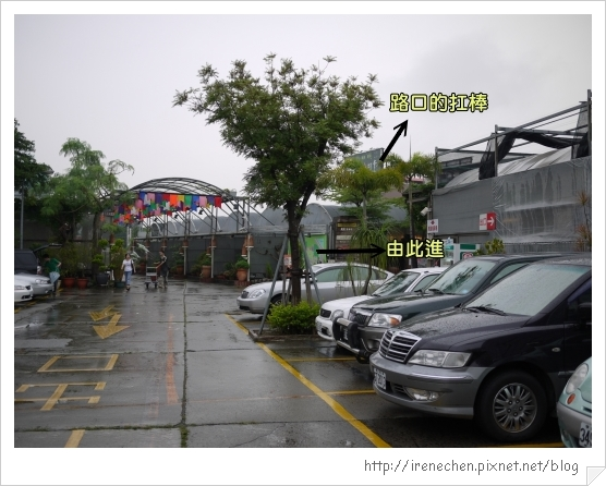 台北花卉村01-入口指標.jpg