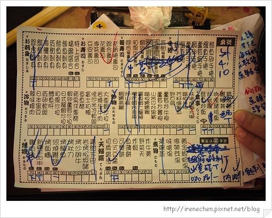 三峽八條壽司31-好會吃.jpg