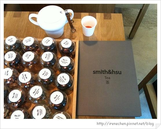 Smith&Hsu05-menu和聞香罐.jpg