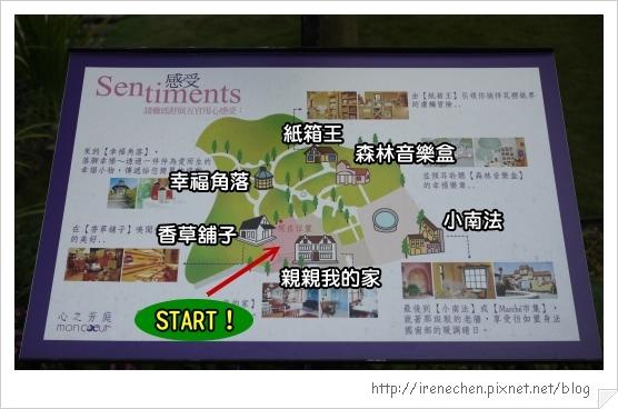 心之芳庭09-位置圖.jpg